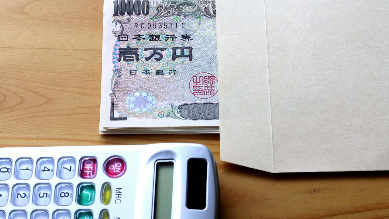 給付金 イメージ