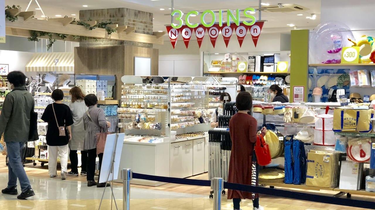 3COINS 町田マルイ店