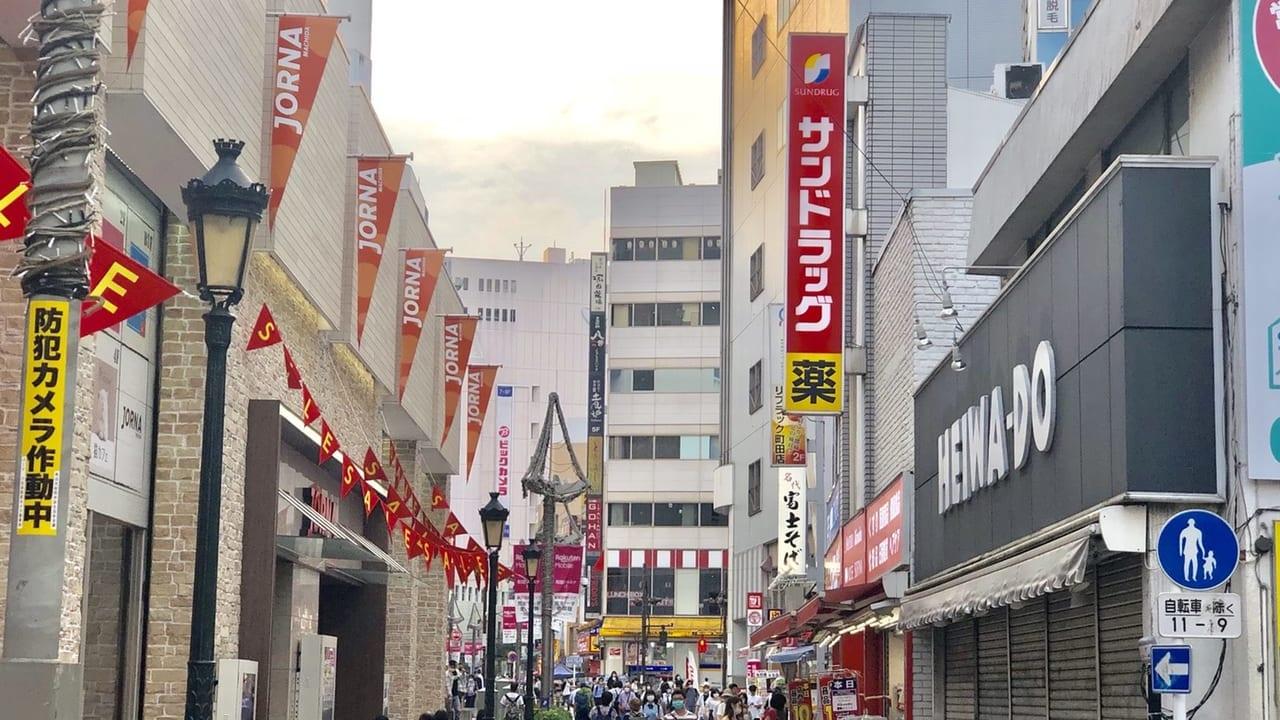 原町田6-7丁目小田急方面